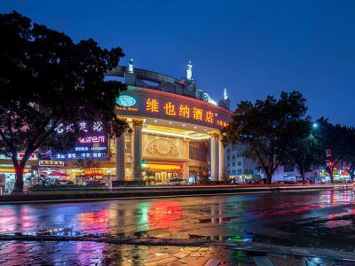 广州机场二店