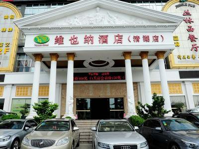 深圳龙华清湖路店
