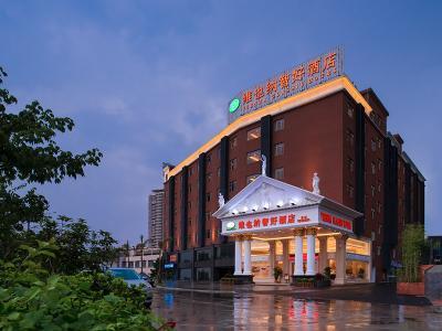 广州天河客运站店