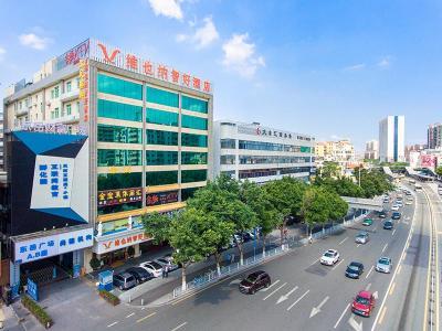 广州琶洲会展中心棠下店