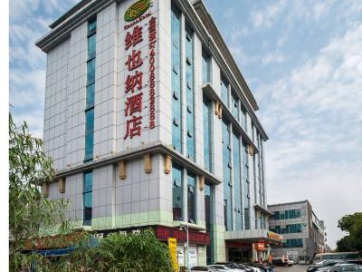 深圳双龙地铁站店