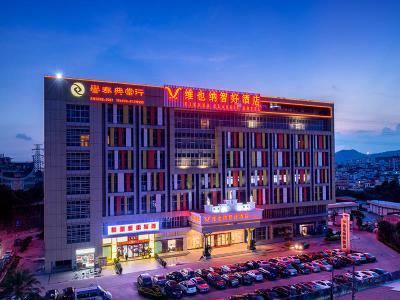 广州天河燕岭路店