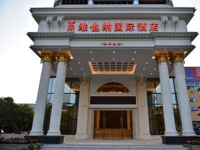 广州科学城店