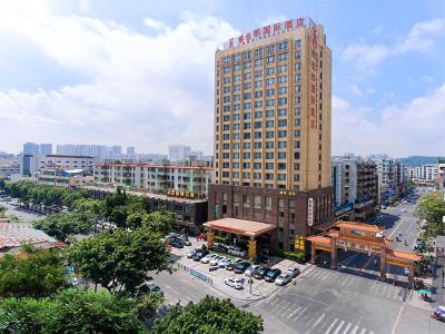 广州南站店