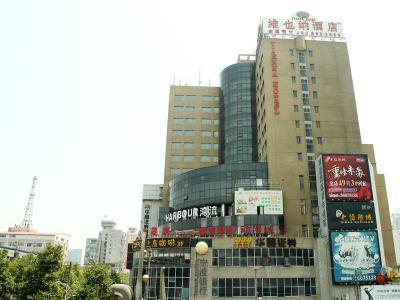 上海宝山吴淞国际邮轮码头店