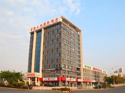 深圳光明大道店