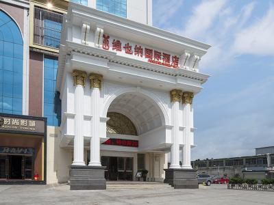 广州同德围店