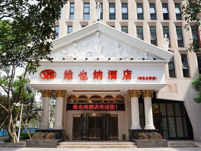 重庆北站创意公园上湾路地铁站店