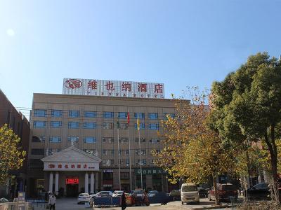 武汉盘龙城店