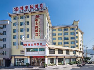 贵州荔波旅游接待中心店