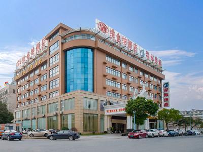 杭州富阳店
