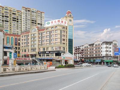 广西桂林资源城中店